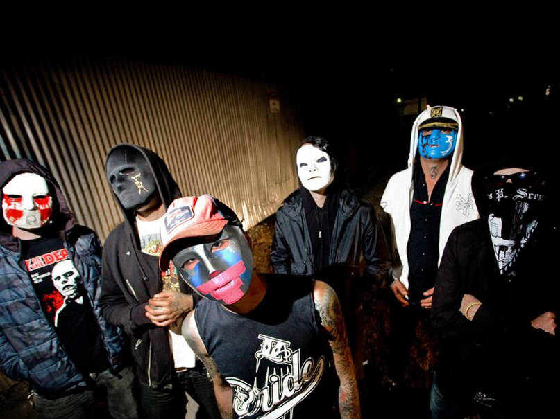 Hear Me Now Hollywood Undead