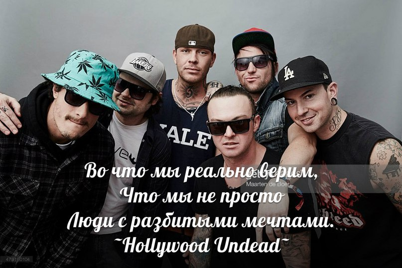 This Love, This Hate(Типа На Русском) Hollywood Undead